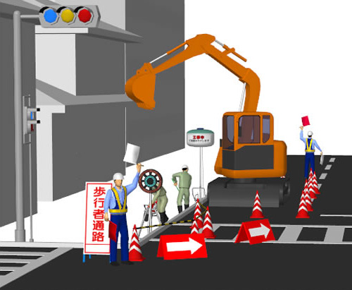3Dイラストデザイナー[建設・土木工事用]評価版