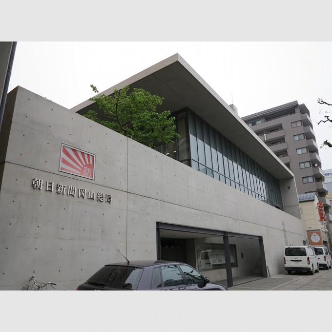 朝日新聞岡山総局 | 安藤忠雄