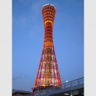 kobe_port_tower01
