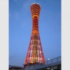 kobe_port_tower01