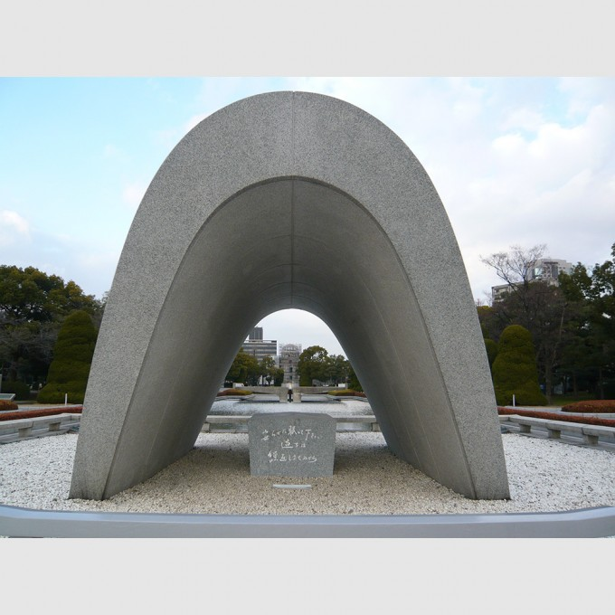 memorial_monument_for_hiroshima_city_of_peace01