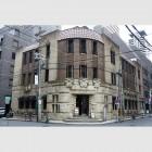 shibakawa_building01