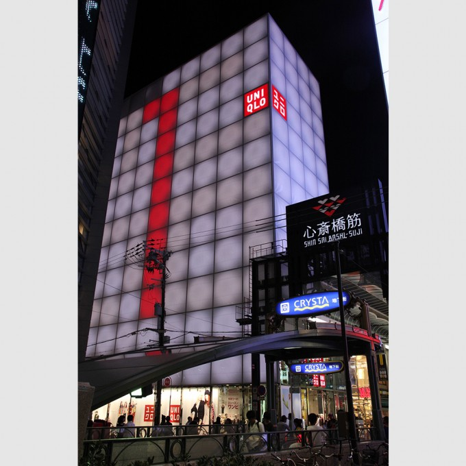 uniqlo_shinsaibashi01