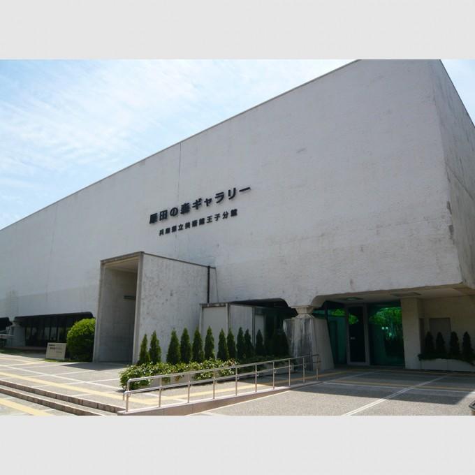 兵庫県立美術館王子分館 原田の森ギャラリー | 村野藤吾