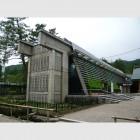 administrative_building_of_izumo_shrine01