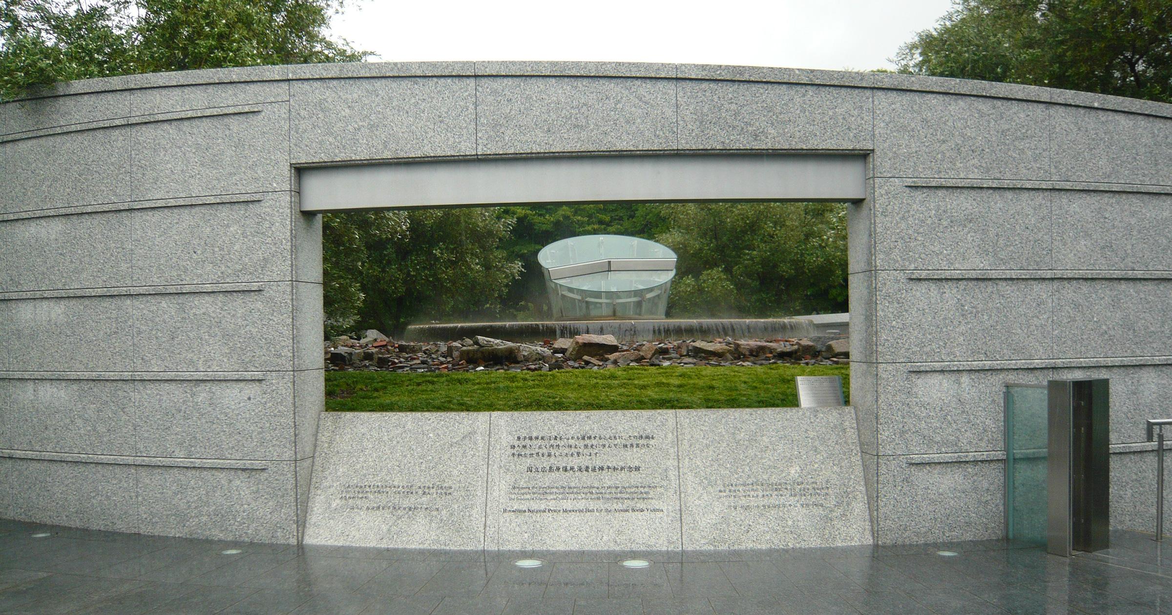 国立広島原爆死没者追悼平和祈念館  日本建築めぐり  建築パース.com