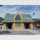 izumo_taisha_mae_station01