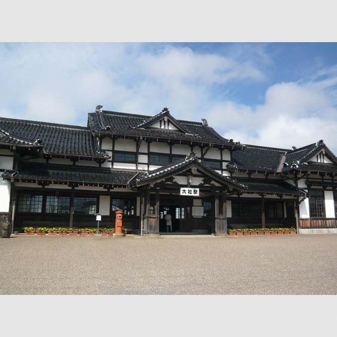 old_taisha_station01