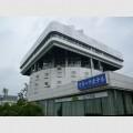sakaiminato_marina_hotel02