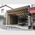 starbucks_coffee_dazaifu_tenmangu01