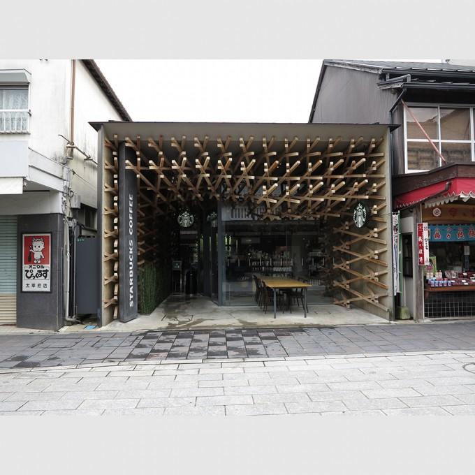 starbucks_coffee_dazaifu_tenmangu02
