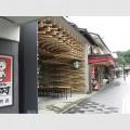 starbucks_coffee_dazaifu_tenmangu03