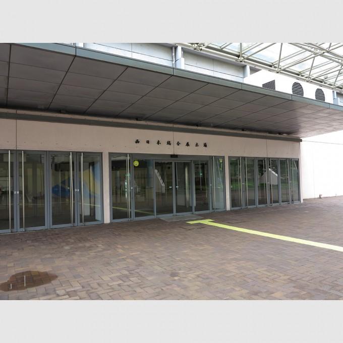 west_japan_general_exhibition_center05