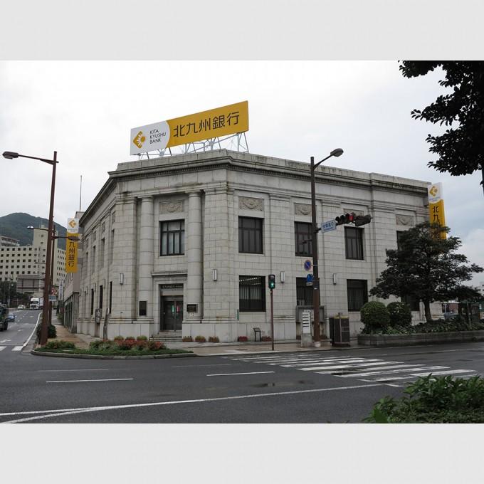 kitakyushu_bank_moji_branch01