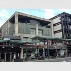 gion_kurochiku_building01