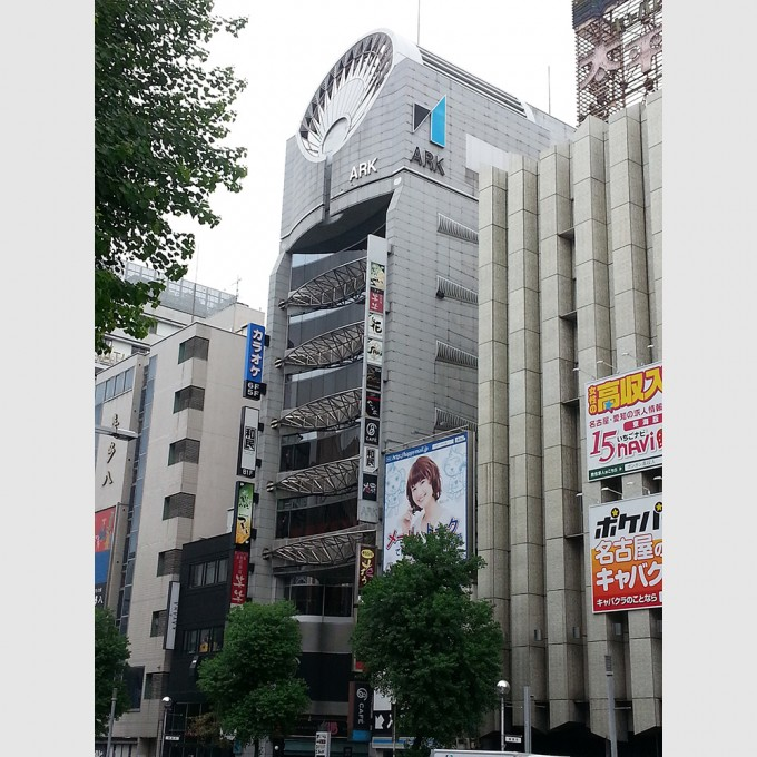 ark-sakae-building01