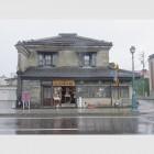 the-former-takasaburo-natori-store01