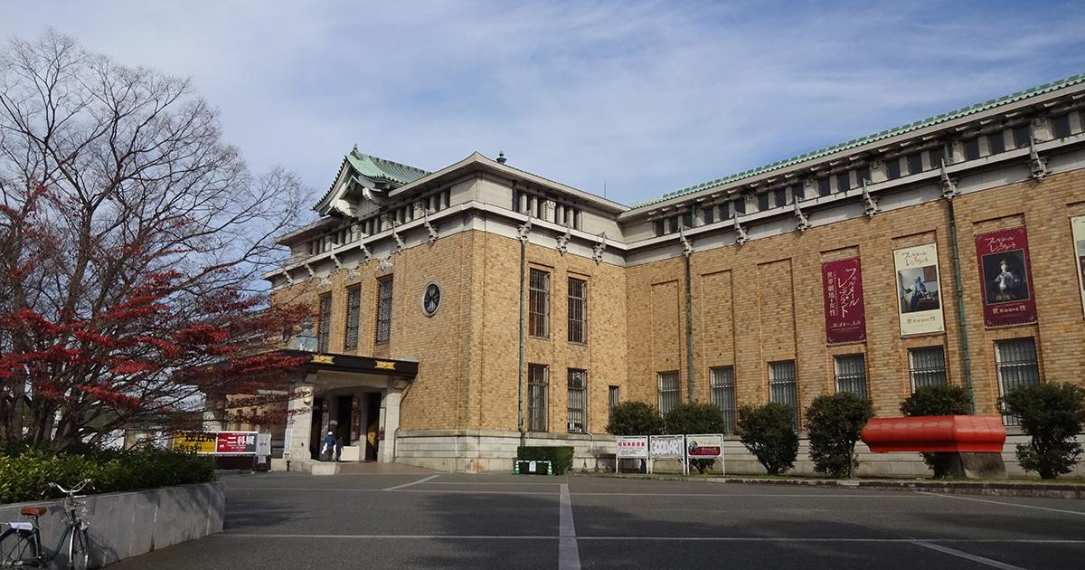 京都市美術館  日本建築めぐり  建築パース.com