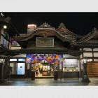 dogo-onsen-main-building01