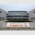 ehime-prefectural-culture-hall01