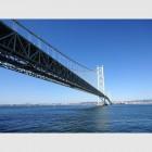 明石海峡大橋 | 本州四国連絡橋公団