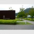 shimane-museum-of-ancient-izumo01
