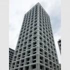 AKASAKA K-TOWER | 鹿島建設株式会社