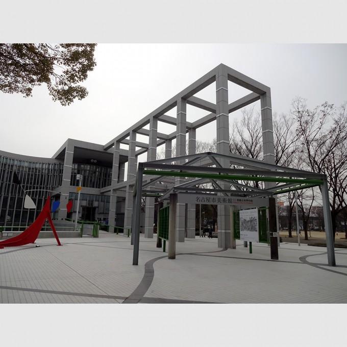 名古屋市美術館 | 黒川紀章