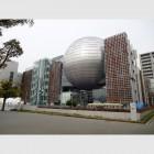 名古屋市科学館 | 株式会社日建設計