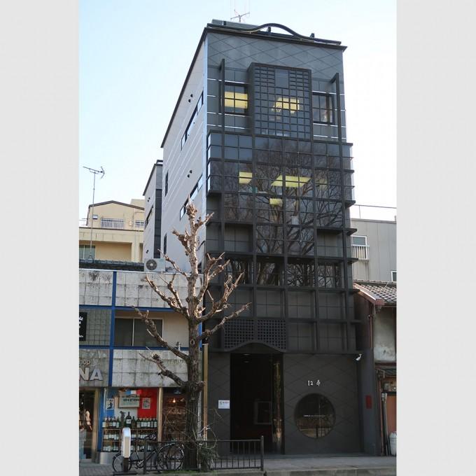 江寿ビル | 黒川紀章