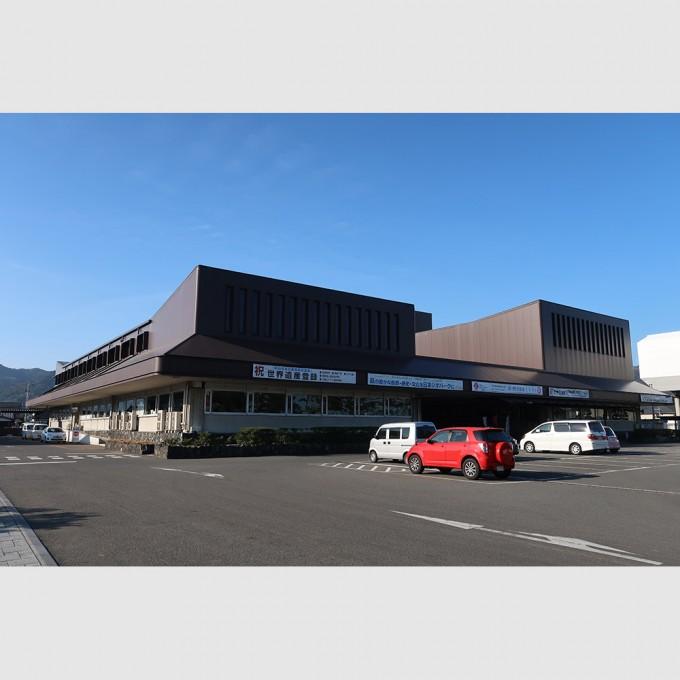 萩市庁舎 | 菊竹清訓