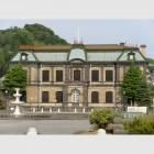旧日本郵船株式会社小樽支店 | 佐立七次郎