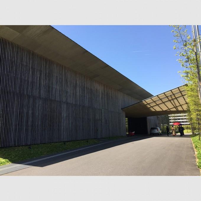 ガーデンテラス宮崎ホテル&リゾート | 隈研吾
