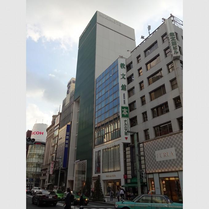ミキモト銀座4丁目本店 | 鹿島建設株式会社 | 内藤廣