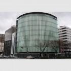 ニチコン本社ビル | 株式会社久米設計