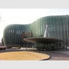 国立新美術館 | 黒川紀章