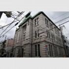 SACRAビル | 日本建築株式会社