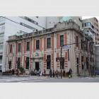 旧北國銀行京都支店 | 辰野片岡設計事務所