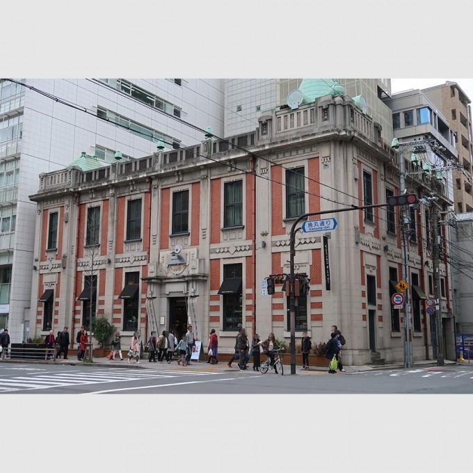 旧北國銀行京都支店   辰野片岡設計事務所