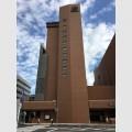 ホテルニューオータニ鳥取 | 黒川紀章