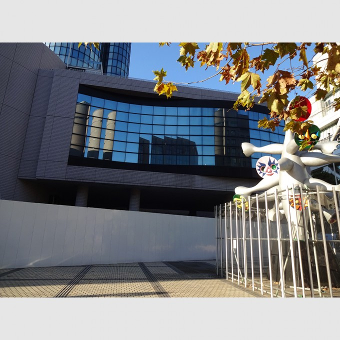 国立総合児童センターこどもの城 | 株式会社山下設計