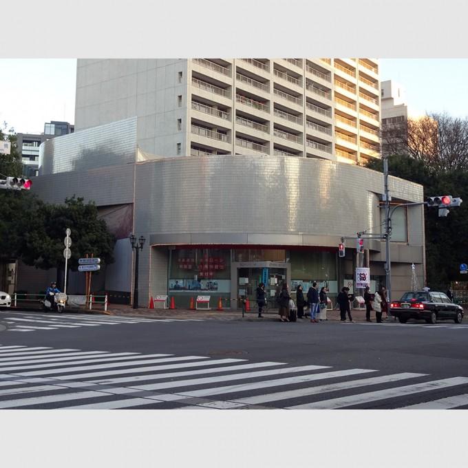 三菱UFJ銀行広尾支店 | 槇文彦
