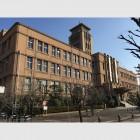 大牟田市庁舎本館