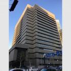 特許庁総合庁舎 | 株式会社日建設計