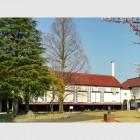 ヴォーリズ学園教育会館 | ウィリアム・メレル・ヴォーリズ