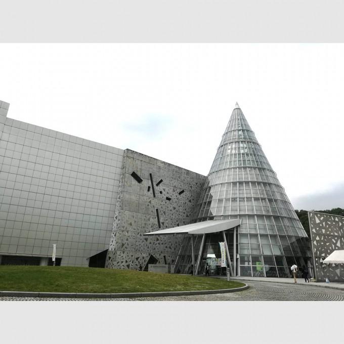 愛媛県総合科学博物館 | 黒川紀章