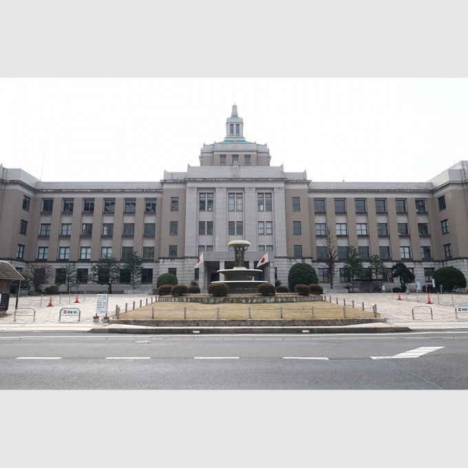 滋賀県庁舎本館 | 佐藤功一