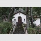 ヴォーリズ記念病院礼拝堂 | ウィリアム・メレル・ヴォーリズ