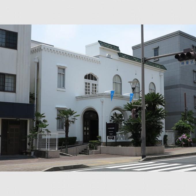 旧浜松銀行協会(木下惠介記念館)