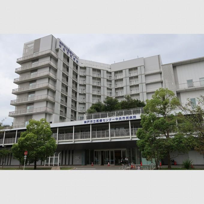神戸市立医療センター中央市民病院 | 株式会社日建設計